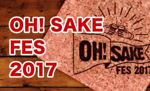 OH!SAKE FES 2017