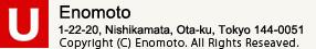 株式会社榎本 東京都大田区西蒲田1-22-20  TEL : 03-3755-8111(代) Copyright (C) Enomoto. All Rights Reseaved.